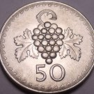 Gem Unc Cyprus 1963 50 Mils~1st Year Ever Minted~Grape Cluster~Free Shipping