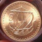 Gem Unc Roll (20 Coins) Rare Cyprus 1963 5 Mills Coins~Merchant Ship~Free Ship