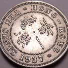 Gem Unc Hong Kong 1937 10 Cents~1st Year Ever This Type~Fantastic~Free Ship