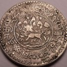 Awesome Rare Silver Tibet BE16-10 (1936) 3 Strang~Free Shipping