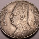 Egypt AH1352 (1933) 5 Milliemes~Key Date Coin~Free Shipping