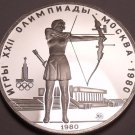Silver Proof Russia 1980 5 Roubles~Archery~95,000 Minted~Olympic Games~Fr/Ship