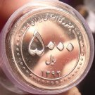 Gem Unc Roll (20) Large Iran 2013 5,000 Rials~50th Anniversary Central Bank~Fr/S