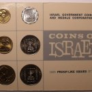 Israel 1965 6 Coin Proof-Like Set~Free Shipping