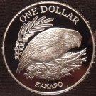 Rare Cameo Proof New Zealand 1986 Dollar~20,500 Minted~Kakapo Bird~Free Shipping