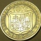 Huge Silver Czechoslovakia 1928 10 Korun~10th Anniv of Independence~Free Ship