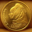 Gem Unc Greece 1998 Drachma~Lascarina Bouboulina~Full Masted Ship At Sea~Fr/Ship