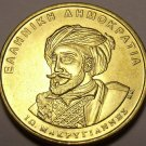 Gem Unc Greece 1994 50 Drachmes~150th Anniversary Of Parliment~Makrygiannis~Fr/S