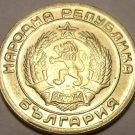 Unc Bulgaria 1954 20 Stotinki~Over 60 Years Old~Free Shipping*
