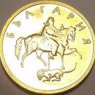 Rare Proof Bulgaria 2002 2 Stotinki~Only 10,000 Ever Minted~Horseman~Free Ship