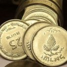 Rare Unc Roll (50) Israel JE5417 (1954) 25 Pruta Coins~Without Pearl~Grapes~Fr/S