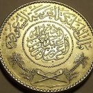 Unc Silver Saudi Arabia AH1367 (1947) 1 Riyal~Crossed Swords & Palm Trees~Fr/Shi