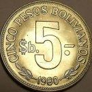 Huge Gem Unc Bolivia 1980 5 Peso Bolivanos~Last Year~Metal Rotation~Free Ship