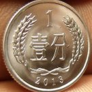 Gem Unc China 2013 1 Fen~National Emblem~Wreath~Free Shipping