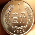 Gem Unc China 2012 1 Fen~National Emblem~Wreath~Free Shipping