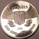 Huge Unc Ukraine 1995 200,000 Karbovanets~100th Anniv Summer Olympics~Free Ship