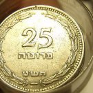 Rare Roll (50) Israel 1949 25 Pruta~Wih And Without Pearls~Never On Ebay~Free Sh