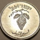 Rare Gem Unc Israel 1954 25 Pruta~Without Pearl Variety~Excellent~Free Shipping