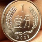 Gem Unc China 2009 1 Fen~National Emblem~Wreath~Free Shipping