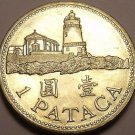 Gem Unc Macao 1992 1 Pataca~Lighthouse~1st Year Ever~Free Shipping