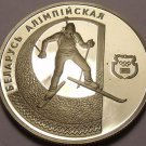 Rare Proof Belarus 1997 Rouble~Only 5,000 Minted~Biathalon skier With Rifle~Fr/S