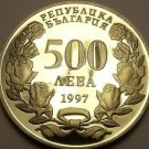 Rare Proof Bulgaria 1997 500 Leva~Only 30,000 Minted~NATO FLAG~Free Shipping