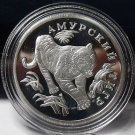 Fantasy Silver-Plated Proof Russia 1993 Rouble~Tiger~Free Shipping