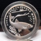 Fantasy Silver-Plated Proof Russia 2008 Rouble~Shemaya Fish~Free Shipping