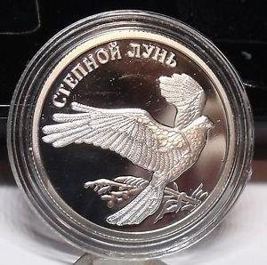 Fantasy Silver-Plated Proof Russia 2007 Rouble~Pallid Harrier~Free Shipping