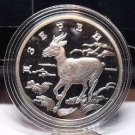 Fantasy Silver-Plated Proof Russia 2006 Rouble~Mongolian Gazelle~Free Shipping