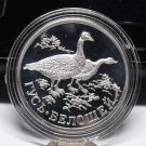 Fantasy Silver-Plated Proof Russia 1998 Rouble~Emperor Goose~Free Shipping