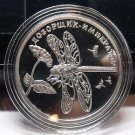 Fantasy Silver-Plated Proof Russia 2008 Rouble~Emperor Dragon Fly~Free Ship