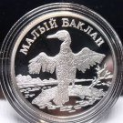 Fantasy Silver-Plated Proof Russia 2003 Rouble~Pygmy Cormorant~Free Shipping