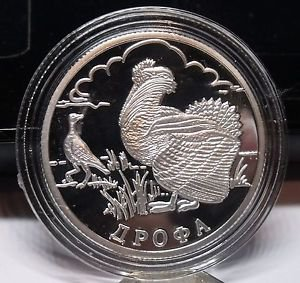 Fantasy Silver-Plated Proof Russia 2004 Rouble~The Great Bustard~Free Shipping
