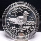 Fantasy Silver-Plated Proof Russia 1999 Rouble~Ross's Gull~Free Shipping