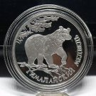 Fantasy Silver-Plated Proof Russia 1994 Rouble~Asiatic Black Bear~Free Shipping