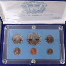 Extremely Rare Dominican Republic 1979 6 Coin Proof Set~Only 500 Minted~Fr/Ship