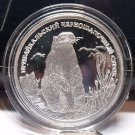 Fantasy Silver-Plated Proof Russia 2008 Rouble~Black Caped Marmot~Free Ship