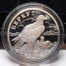 Fantasy Silver-Plated Proof Russia 2002 Rouble~Golden Eagle~Free Shipping