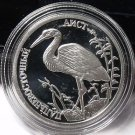 Fantasy Silver-Plated Proof Russia 1995 Rouble~Oriental White Stork~Free Ship