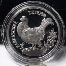 Fantasy Silver-Plated Proof Russia 1995 Rouble~Caucasian Black Grouse~Free Ship