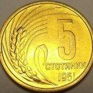 Gem Unc Bulgaria 1951 5 Stotinki~Grain Sprig~Fantastic~Free Shipping