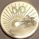 Rare Proof Zimbabwe 1980 50 Cents~Radiant Sun Rising~15,000 Minted~Free Shipping