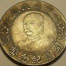 Chinese Fantasy Issue Huge 39.1mm Li Yuan-Hung Medallion~Free Shipping