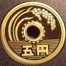 Gem Cameo Proof Japan Year 4 (1992) 5 Yen~Bending Rice Stalk Around a Gear~Fr/Sh