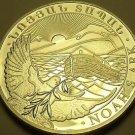 Gem Unc Silver Armenia 2014 500 Dram~Noahs Ark~Fantastic~Free Shipping