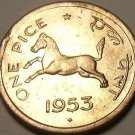 Unc India 1953 Pice~Horse~Equus Caballus Equidae~Awesome~Free Shipping