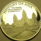 Cameo Proof Cook Islands 2005 Dollar~Angkor Wat Temple Siem Reap Cambodia~Fr/Shi