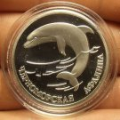Fantasy Silver-Plated Proof Russia 1995 Rouble~Black Sea Dolphin~Free Shipping