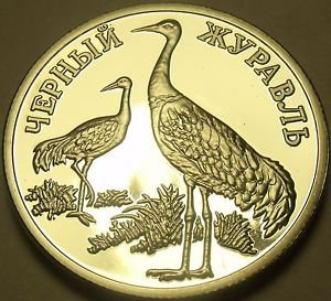 Fantasy Silver-Plated Proof Russia 2000 Rouble~Black-Hooded Crane~Free Shipping